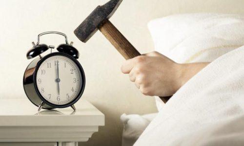 δε συνηθίζεται το πρωινό ξύπνημα ποτέ
