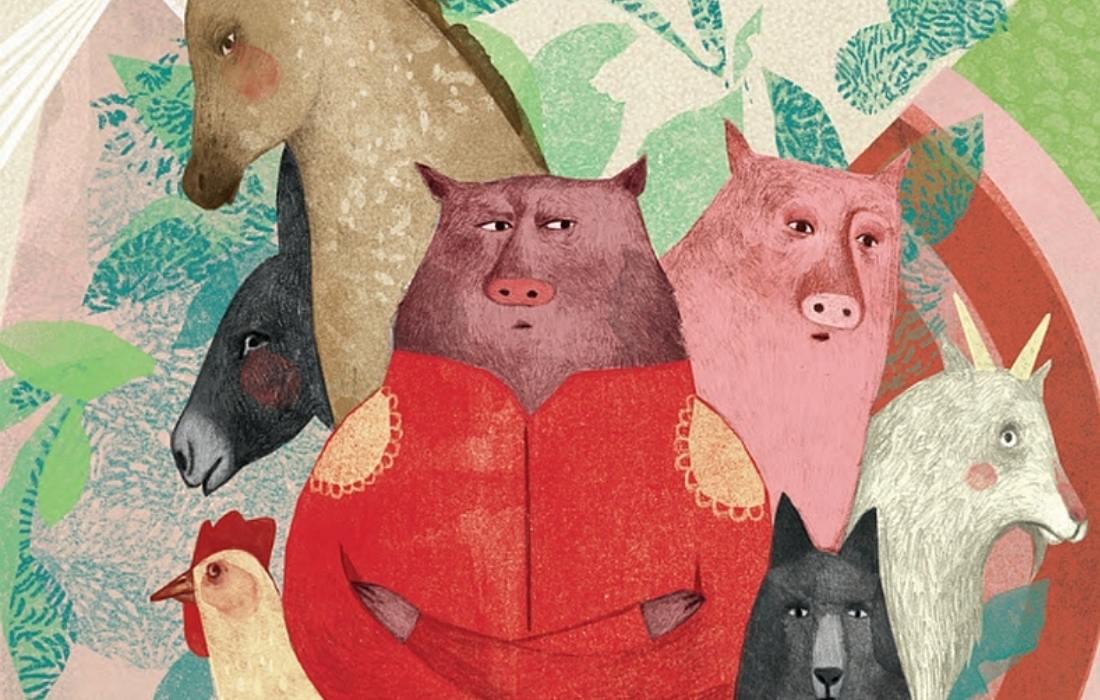 Η φάρμα των ζώων από τον Μιχάλη Μαρκόπουλο